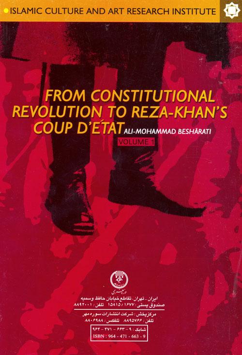 انقلاب مشروطه-پشت-جلد-1