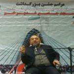 دکتر بشارتی مسجد جامع غدیر خم