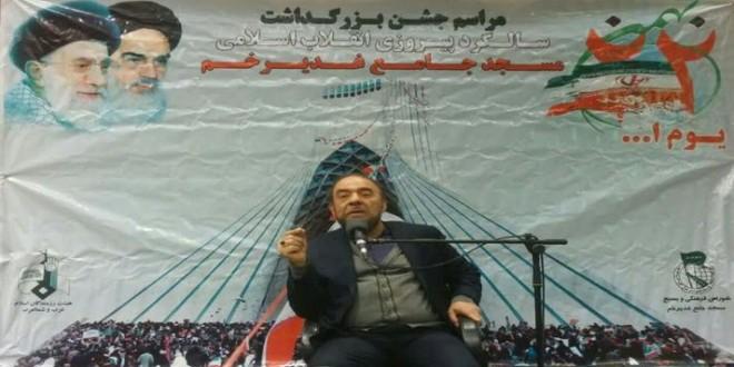 سخنرانی در مسجد جامع غدیر خم
