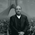 علی محمد بشارتی مهر آباد
